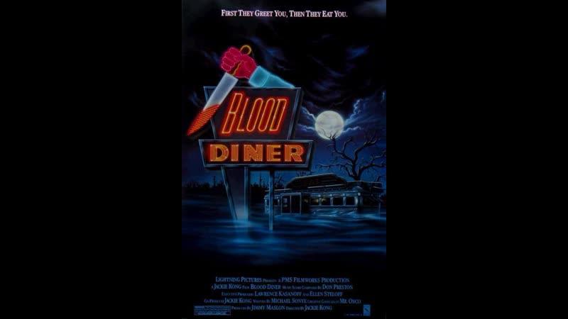 Fonda Sangrienta Blood Diner 1987 Esp Cast