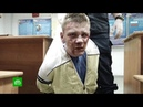 Полицейские из Петербурга ответят за жестокое избиение подростка в отделении