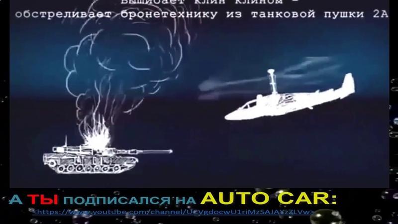 БУЛАВА и С 400 и ПРО ЭСКАНДЕР МОРПЕХ НАТО ДАЖЕ НЕ УСПЕЕТ ПОЧИСТИТЬ ЗУБЫ