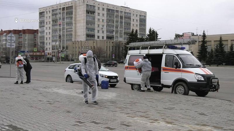 В Шадринске проходит обработка мест массового скопления людей(2020-04-14)