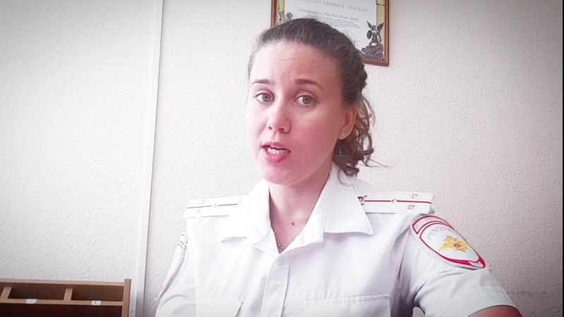 В Ейске инспектор ГИБДД обратилась к юным участникам дорожного движения