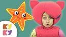 МОРСКАЯ ФИГУРА ЗАМРИ - КУКУТИКИ - Детская песня игра и загадка про животных