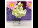 Кукла из фоамирана. Цветочная балерина Flower ballerina