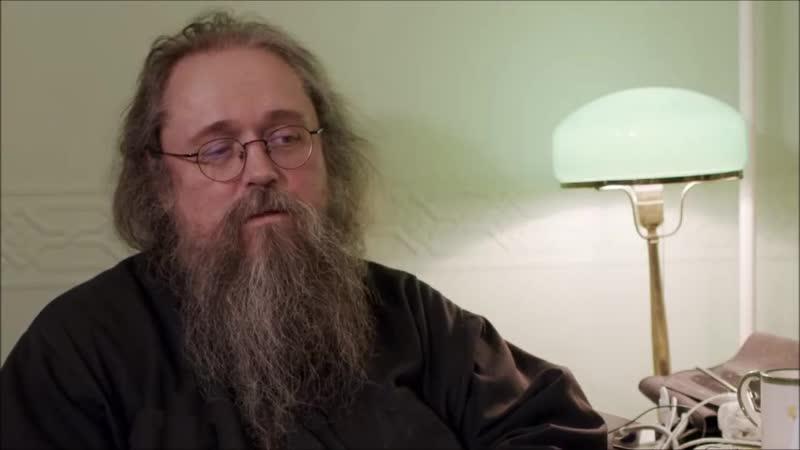 2021 02 11 Андрей Кураев Как связан раскол со стороны МП и обращение к Константинопольскому патриарху