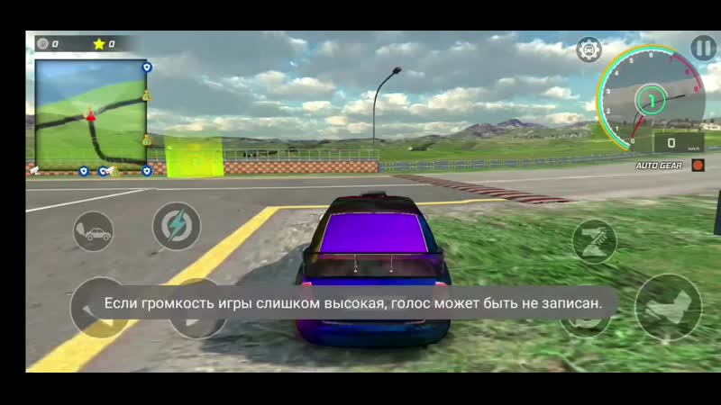 Xtreme Drift 2 2020 05 23 22 41
