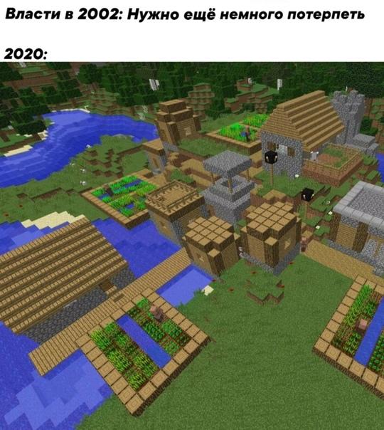 играть майнкрафт бесплатно и чтобы там было море и деревья и поле чтобы там построить дом #4