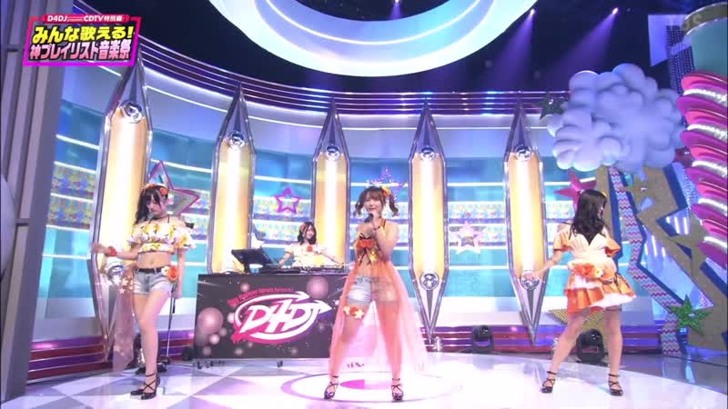 D4DJ presents CDTV Tokubetsu hen Merm4id CAT'S EYE