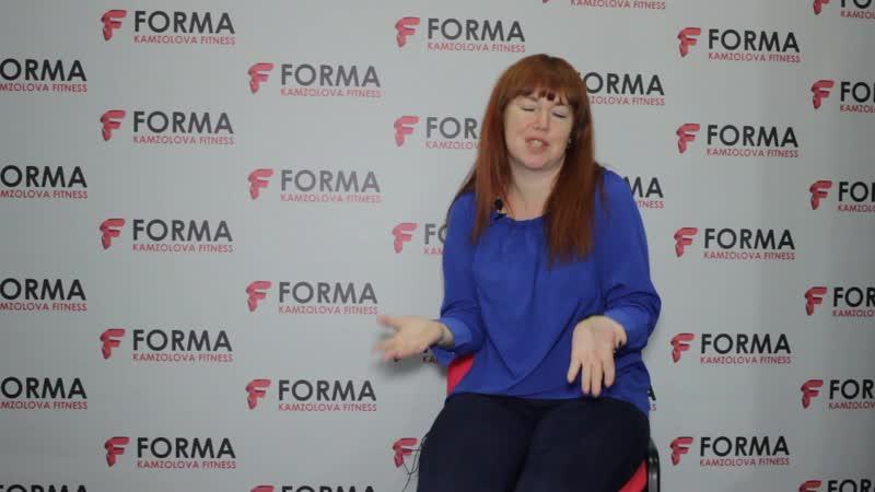 Пархомова Анастасия Отзыв о проекте Трансформация тела 8