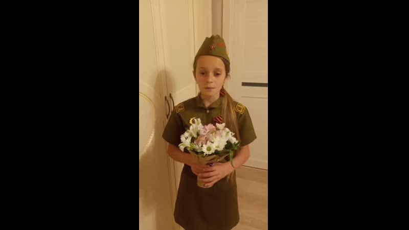Александра Каунова