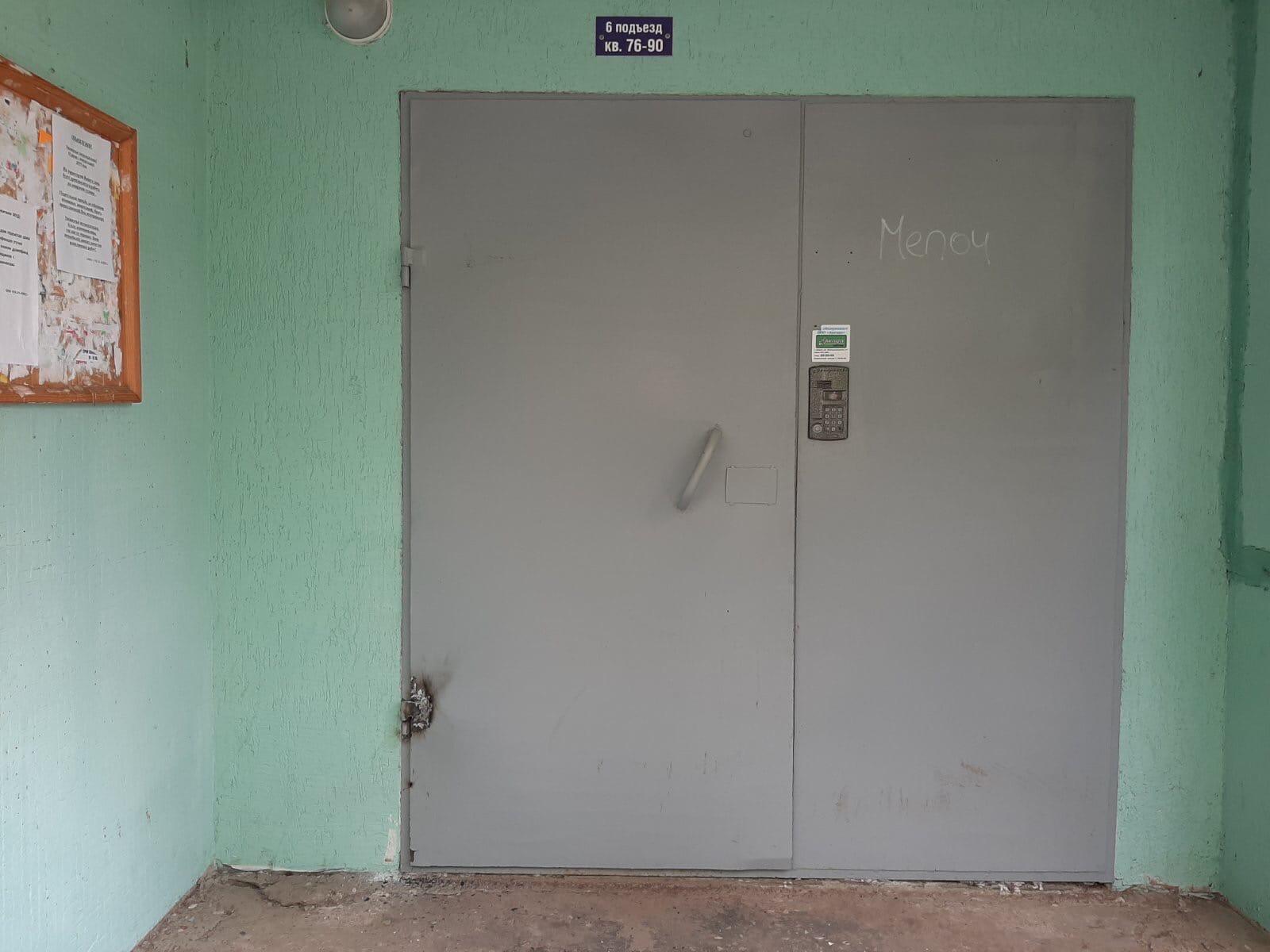 Ремонт входной двери 6 под. Московская 173.