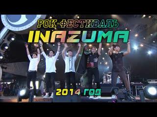 FTISLAND  Выступление на фестивале Inazuma 2014 (рус. суб)