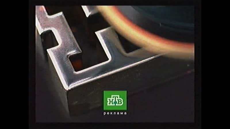 Рекламный блок (НТВ, 24.02.2013) (3)