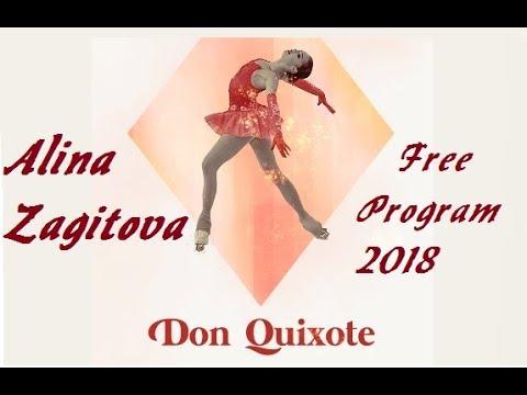 Alina Zagitova - FS Dоn Quixote| Oly 2018| Перевод комментариев Eurоsport| B.ESP En commentary