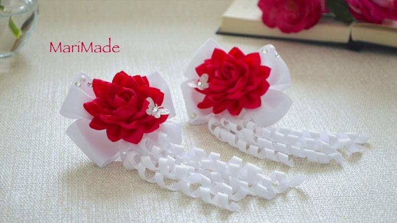 Аленький Цветочек Канзаши Резиночки МК Kanzashi Ribbon Flowers LAÇO