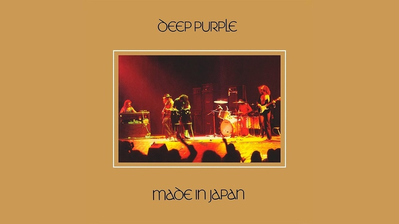 Deep Purple - Made In Japan BEST VERSION EVER! RARE!! HD Gold disc DCC GZS-1120 (1972)