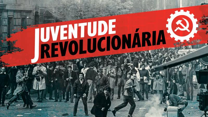 """Weintraub caiu mas EAD permanece"""" Juventude Revolucionária nº 54"""