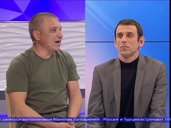 ГТРК ЛНР Открытая студия 2 июня 2020