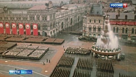 Парад Победы как это было в 1945 м