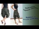 Моделируем короткие шаровары. Modelado de pantalón corto y ancho