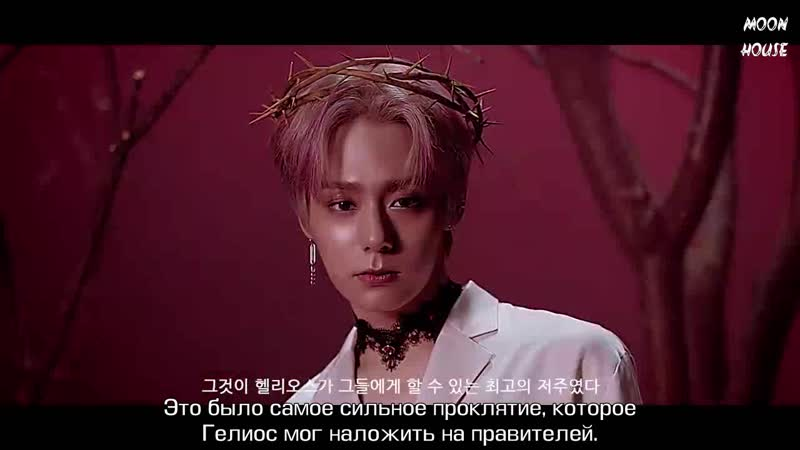 [RUS. SUB] | ONEUS(원어스) TO BE OR NOT TO BE Story Film 2