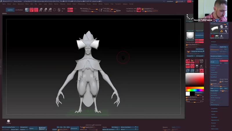 3DChar Lection 6 ZBrush создание модели