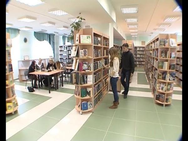 Югорск - самый читающий город Югры