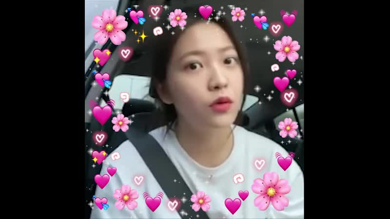 Eight cover by queen yerim