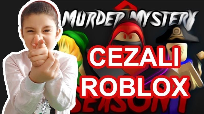 CEZALI ROBLOX KATİL KİM -GİTTİ ROBUXLAR😨(Murder Mystery 2)