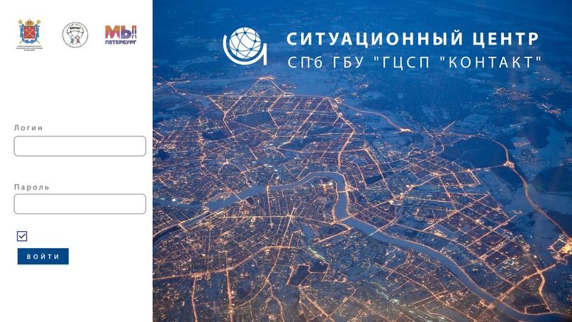 Ситуационная карта, изображение №2