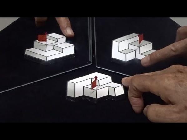 「立体錯視の世界」第14回「三方向変身立体」