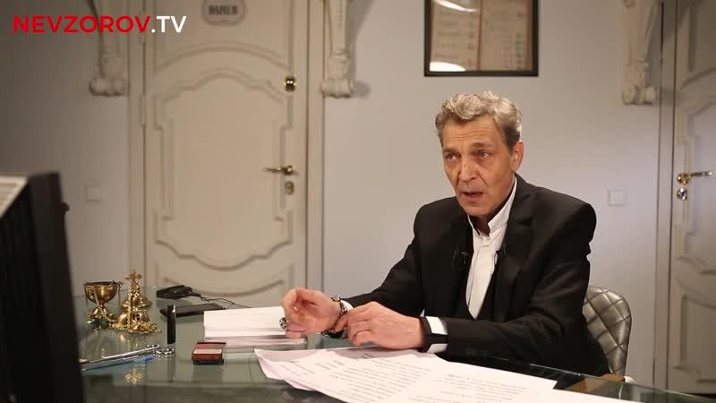 Паноптикум на телеканале Дождь из студии Nevzorov.tv, 10.10.2019