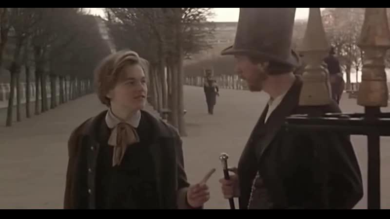 «Полное затмение» (1995) реж. Агнешка Холланд