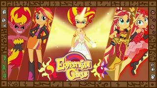 Обзор: My Little Pony. Equestria Girls: Лучший герой нашего времени - Сансет Шиммер