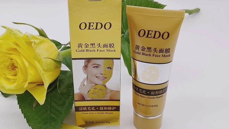 Золотая Очищающая маска для лица Бренд OEDO