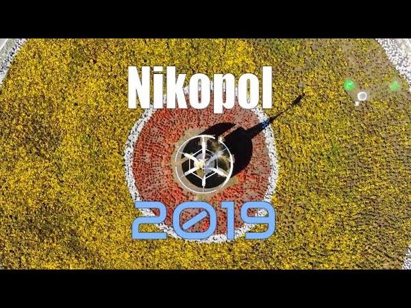 Никополь центр и окраина лето 2019 DJI Mavic Air pararirurapictures