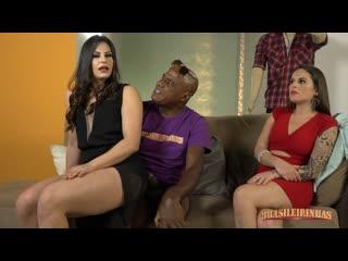 3 Ellen Duarte / A Casa das Brasileirinhas - Temporada 44 / Дом