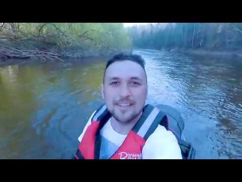 Сплав по Уральской реке Межевая Утка Ч 1 где нас пугают медведями