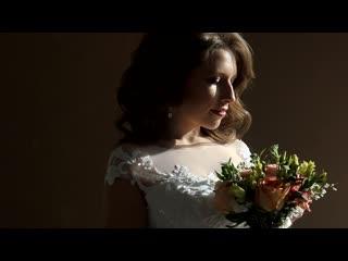 """Прекрасная свадебная история """"Анна и Никита."""""""