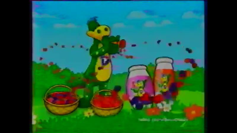 Реклама Растишка (2005) (4127)