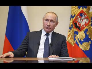 Обращение Владимира Путина к гражданам России в связи с коронавирусом  Россия 1