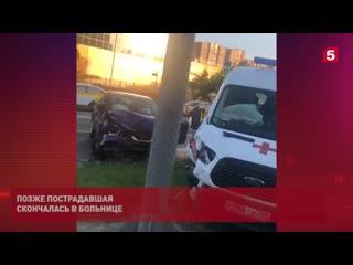Видео  сместа смертельного ДТП смашиной скорой вМоскве