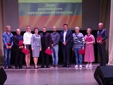 Лидеров малого и среднего бизнеса наградили в Липецком районе