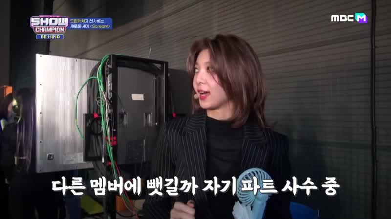 드림캐쳐 원픽 찐 걸크러쉬 다미의 킬링파트