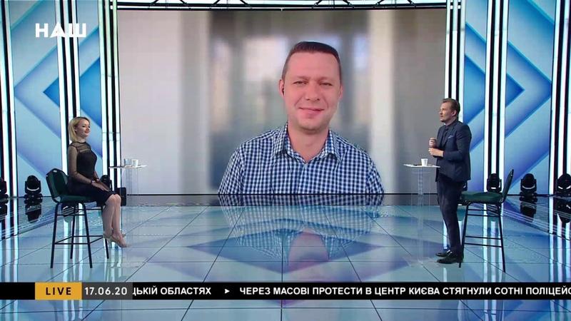 Чаплига На місцевих виборах удар піде вже по Зеленському, а це вже серйозно. НАШ 17.06.20