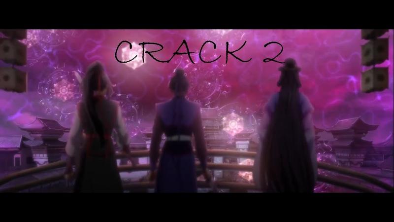 Mo Dao Zu Shi Магистр дьявольского культа Crack №2 rus
