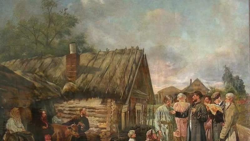 Серафим Бадиков Александр II 2 глава