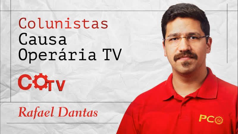 Colunistas da COTV Um pesadelo por Rafael Dantas