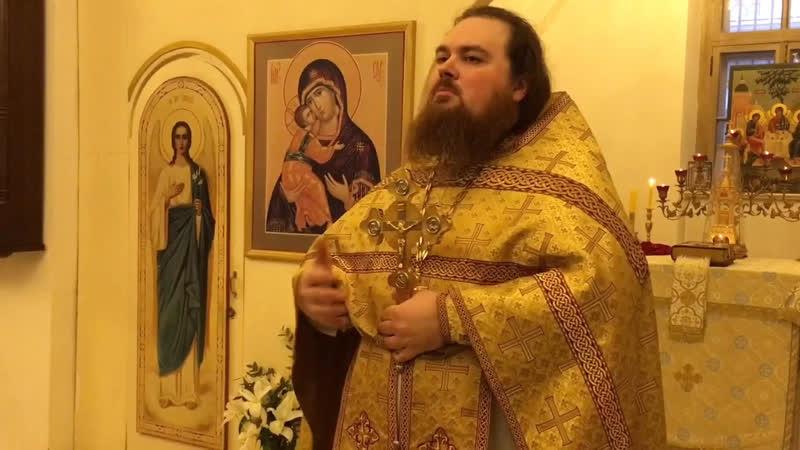 Проповедь иерея Василия Бакулина Неделя о мытаре и фарисее Поминовение усопших