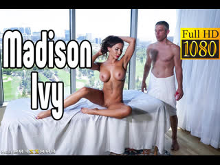 Madison Ivy большие сиськи big tits [Трах, all sex, porn, big tits, Milf, инцест, порно blowjob brazzers секс анальное]