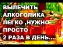 Препараты Снимающие Алкогольную Зависимость В Аптеках Бросаем Пить Водку Вид Женского Алкоголизма Закодироваться От Алкоголя